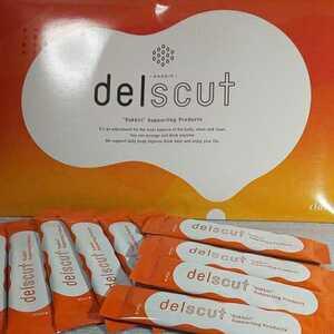 デルスカット 未開封 お試しダイエット 健康食品 clavis 3g×10 10日分