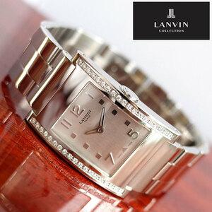 【安心1年保証】ランバン ダイヤベゼル ブレスレットウォッチ 極美品 LANVIN クォーツ 腕時計