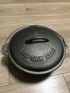 【未使用品】キャプテンスタッグ ダッチオーブン20cm