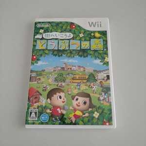 街へいこうよどうぶつの森 Wii Wiiソフト