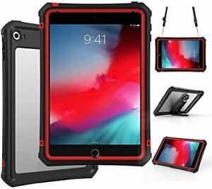 レッド iPad mini4 防水ケース iPad mini5 防水カバー IP68規格 防水 防塵 耐衝撃 全面保護 衝撃吸収