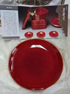 昭和レトロ 春慶塗 飛騨高山 伝統工芸 高級漆器 丸皿5枚 アンティーク
