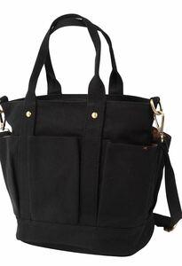 トートバッグ ハンド ショルダーバッグ 2way キャンバス 自立 帆布 鞄 (ブラック)