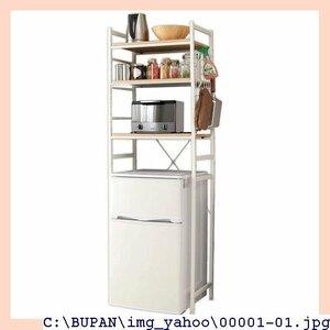 【送料無料】 H9 冷蔵庫ラック ナチュラル キッチン収納 幅59.5×奥行41×高さ180.5cm 3段 63