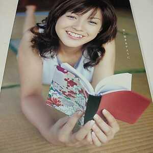 【初版】杉崎美香 フォトエッセイ【DVD付】