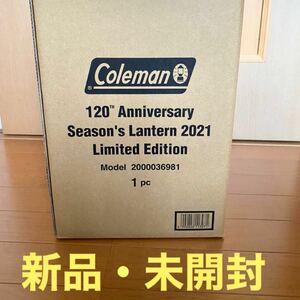 Coleman コールマン 120th シーズンランタン 2021