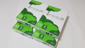 未使用品 コピー用紙 B5 ホワイトコピー用紙 高白色 紙厚0.09mm 2000枚(500×4) ATK904