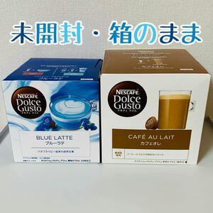 ネスカフェ ドルチェグスト カフェオレ 【期間限定】ブルーラテ