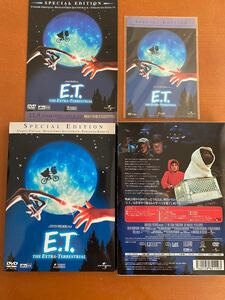 E.T.SPECIAL EDITION('82米)〈初回限定生産・2枚組〉