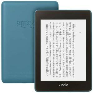 Kindle Paperwhite 10世代 8GB 広告付き トワイライトブルー 未使用未開封
