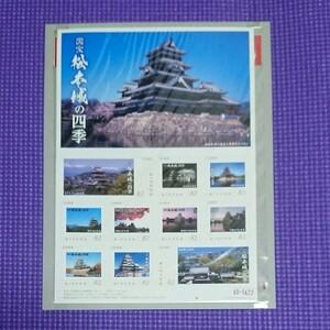 国宝 松本城の四季