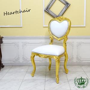 【送料無料】アンティーク調食卓椅子 猫脚 ダイニングチェア 本革 ホワイトレザー ゴールド ロココ調ハートチェア 6087-F-10L16