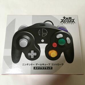 ゲームキューブコントローラー スマブラ ブラック ニンテンドー 任天堂 純正品 Nintendo Switch 未開封