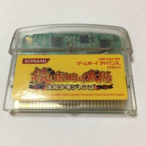 ゲームボーイアドバンス ソフト 続ボクらの太陽 太陽少年ジャンゴ 動作確認済み カセット 任天堂 レトロ