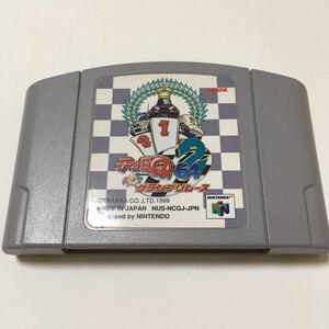 ニンテンドー64 ソフト チョロQ64 2 動作確認済み レトロ ゲーム カセット 任天堂 自動車 レース