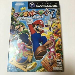 ゲームキューブ ソフト マリオパーティ7 動作確認済み マリパ レトロ カセット 任天堂