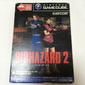 ゲームキューブ ソフト バイオハザード2 動作確認済み カプコン バイオ バイハ ゾンビ バイオ2