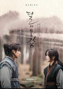 韓国ドラマ 月が浮かぶ川 Blu-ray版 日本語字幕