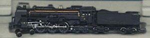 送料無料☆ おススメ 新品 マイクロエース Nゲージ C62-3 函館本線・小樽築港機関区 A9811 鉄道模型 蒸気機関車