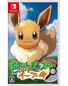 【中古】【ゆうパケット対応】ポケットモンスター Let's Go! イーブイ Nintendo Switch