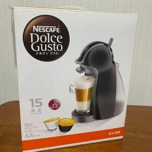 ネスカフェドルチェグストピッコロ コーヒーメーカー