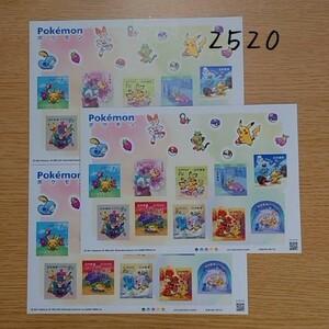 ポケモン シール切手 コレクション 2520