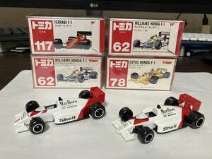 F1 トミカ 6 台セット