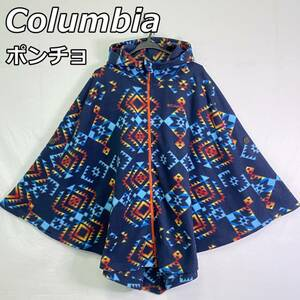 【Columbia】コロンビア フリース ポンチョ フーディ ネイティブ 総柄 フルジップ Buckeye Springs Poncho 211 PU1358