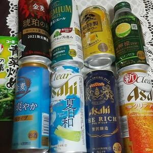 ●缶ビール・缶チューハイ厳選マンナン食堂お惣菜セット