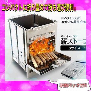 【人気】小型 バーベキューコンロ 薪ストーブ キャンプ アウトドア BBQ 焚火台 収納袋 折りたたみ キャンプ用品 ソロキャンプ
