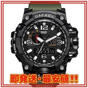 腕時計 メンズ SMAEL腕時計 メンズウォッチ 防水 スポーツウォッチ アナログ表示 デジタル クオーツ腕時計 多機能 ミリタ