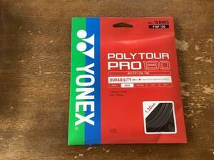 新品未使用 YONEX ヨネックス ポリエステル ガット POLYTOUR PRO 130 (1.30mm) グラファイト 大坂なおみ使用モデル 送料無料 No.3