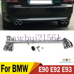 エキゾースト リアステンレススチール エキゾーストチップ マフラーチップ BMW E90 E92 E93 318i 320i 325i 2006-2012年 おすすめ