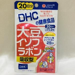 【未開封保管品/良品】DHC 大豆イソフラボン 吸収型 サプリメント 栄養補助食品 1袋20日分 未開封 RS0923