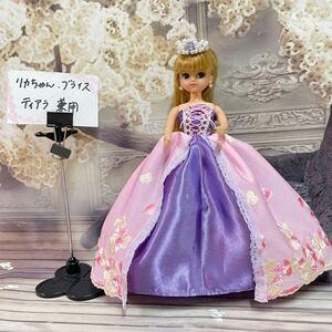 【送料無料】送料込 リカちゃん ブライス アウトフィット 洋服 服 ドレス ミニチュア ピンク 薄紫