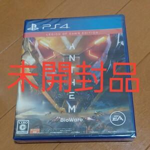 PS4 ANTHEM未開封