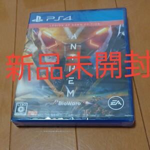PS4 アンセム未開封