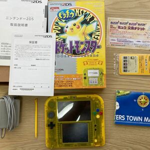 2DS本体 ニンテンドー2DS ポケットモンスターピカチュウ クリア Nintendo 2DS 任天堂