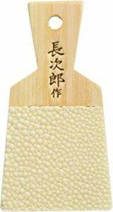 天然木 6.2×1.6×11.1cm 和平フレイズ 調理器具 鮫皮おろし わさび ジー・クック 日本製 GC-160