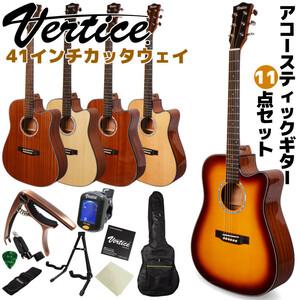 Vertice アコースティックギター 11点 初心者セット 41インチドレッドノートタイプ カッタウェイVTG-41 グロススプルース