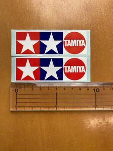 タミヤシール 2枚
