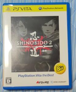 忍道2 散華 PlayStation Vita the Best - PS Vita
