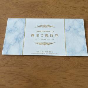VTホールディングス 株主優待 keeperLABO キーパー技研 キーパーラボ Jネットレンタカー 割引券