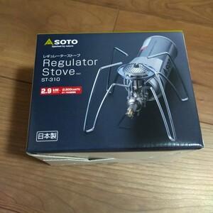 SOTO レギュレーターストーブ ST-310 ソト 新富士バーナー レギュレータ 新富士バーナー株式会社
