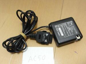 ★au KDDI 日立製携帯 用ACアダプター JA1-C407H C407PQA DC5.5V 600mA 送料140円