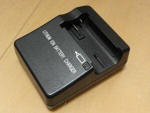 ★RICOH リコー純正 デジカメ Caplio R2 充電池DB-50用充電器 バッテリーチャージャー BJ-5 送料220円