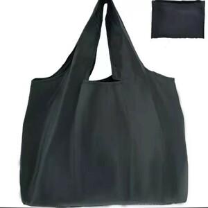 エコバッグ 折りたたみ  買い物バッグ コンパクト 男女兼用 トートバッグショッピングバッグ ブラック1枚