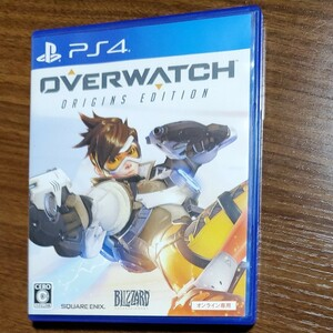 PS4 オーバーウォッチ オリジンズエディション