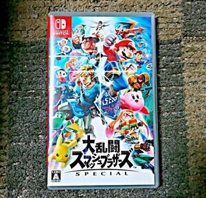 大乱闘スマッシュブラザーズ SPECIAL Switch 任天堂Switch ニンテンドースイッチ
