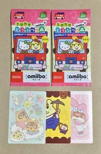 送料無料 とびだせどうぶつの森 アミーボ カード サンリオ amiibo 2パック +おまけシール3枚 サンリオキャラクターズコラボ 新品 未開封